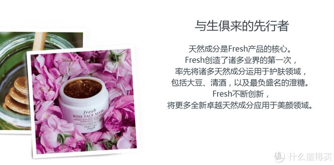 流光若水,刹那芳华:Fresh馥蕾诗红茶酵母酵萃精华液 150ML试用报告