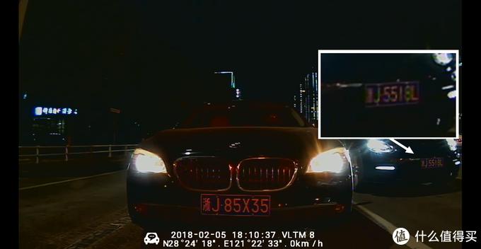 多功能一体,细节待改进——威路特M8流媒体后视镜评测报告