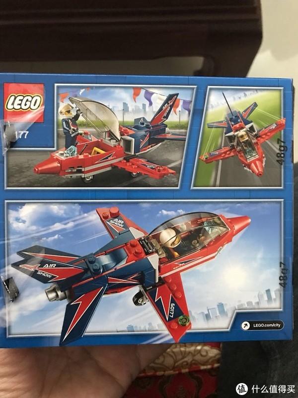 99元的乐高玩具:LEGO 乐高 城市SX60177 空中特技喷气机 组装分享