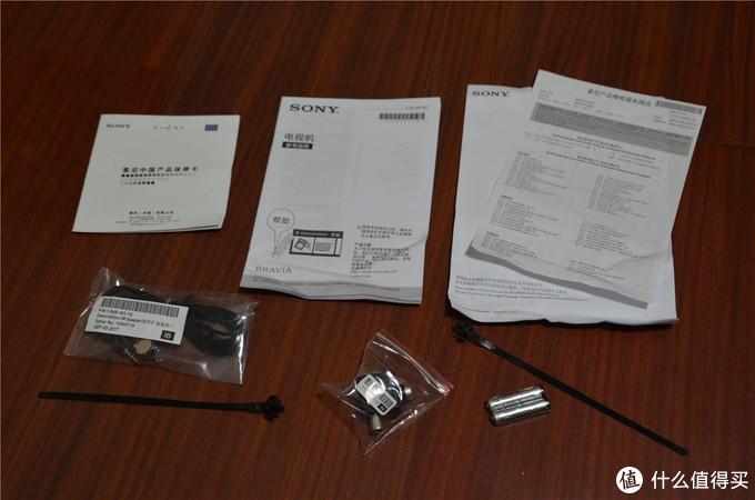 """千挑万选还是选择了守护""""姨夫""""的微笑—入手SONY 索尼 KD-55X9000E 4K液晶电视"""