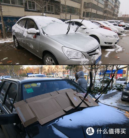 """#老司机过冬#大雪严寒""""易受伤"""",保养爱车不含糊"""