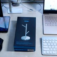 奥睿科 多功能桌面扩展支架外观展示(支架杆|底座|接口|防滑胶垫)