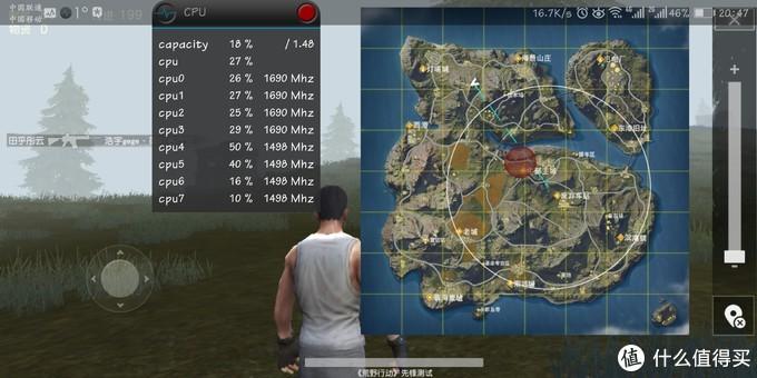 与荣耀9简单对比、麒麟970性能游戏体验、GPS评测
