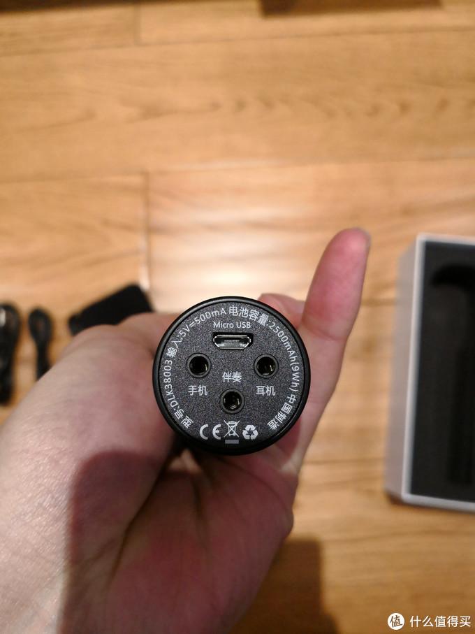 工欲善其事,必先利其器-飞利浦DLK38003麦克风性能测评