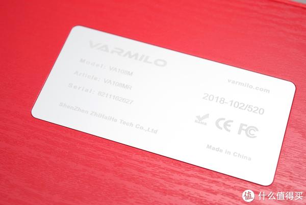 这是一款能够感受到年味的机械键盘:Varmilo 阿米洛 VA108M 机械键盘 狗年限定