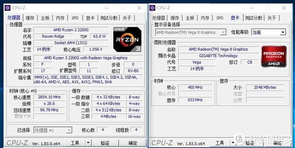 #原创新人#用核显吃鸡是怎样的一种体验—AMD 锐龙 Ryzen 3 2200G APU处理器 装机
