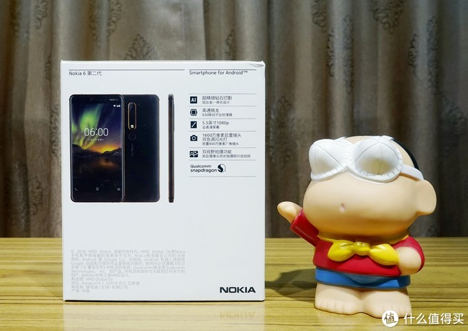 卖的不仅仅是情怀——诺基亚 Nokia 6第二代 4+64G版手机众测报告