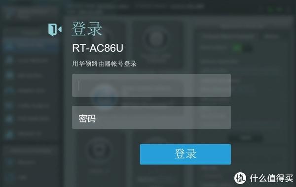 既然开始了,请继续!ASUS 华硕 RT-AC86U & AiMesh 路由器 开箱及简单测试