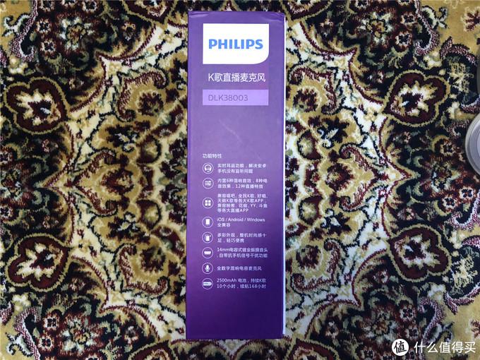 网红新人的好伙伴——PHILIPS飞利浦K38003 麦克风体验