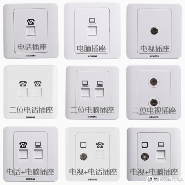 #年后装修焕新家#开关插座知多少:关于开关插座的选购和布置