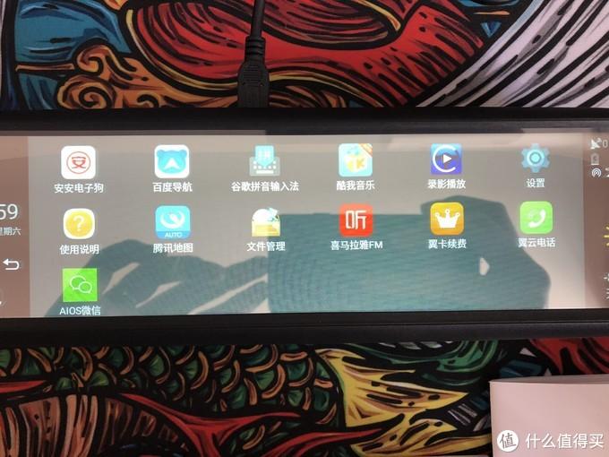 让爱车变智能的多功能的后视镜-威路特 M8全面屏 流媒体智能后视镜