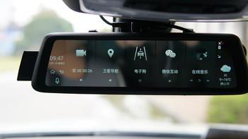 车内后视镜的未来形态??——威路特M8全面屏流媒体智能后视镜评测