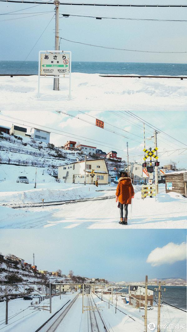 小樽路上的小站-朝里