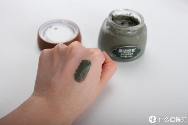 新年别忘给脸做个清洁!8款清洁面膜深度测评