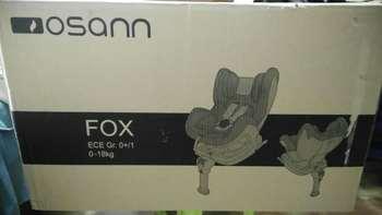 小宝宝的第一件礼物——德国osann FOX安全座椅