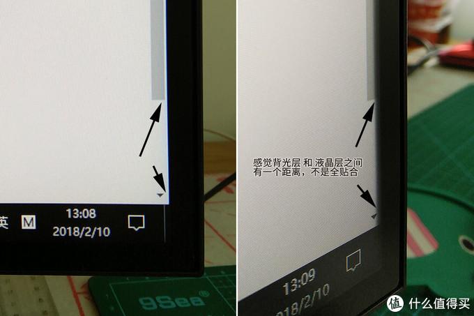 #原创新人#跟着吃螃蟹,27寸全面屏显示器—MAYA 玛雅 U2717h 显示器 开箱晒物