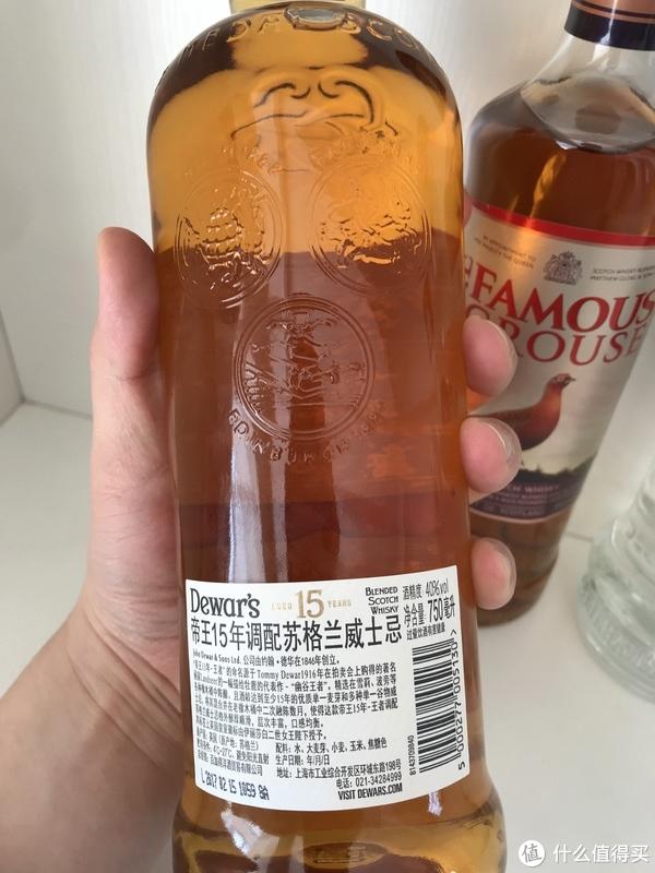 我的威士忌之路 篇五:3喝了款网红推荐的威士忌,帝王(Dewar's)15年