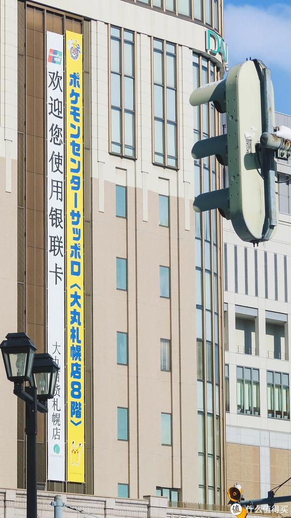 跟我来看看梦幻的北海道吧! 篇一:如何做一个靠谱的旅行组织者?