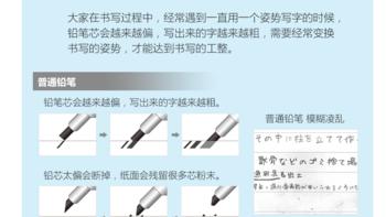 三菱 Kuru Toga M5-559 自动铅笔使用感受(握感|笔芯|优点|缺点)
