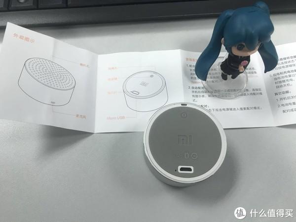 败不完的数码产品 篇十一:MI 小米 mini蓝牙音箱