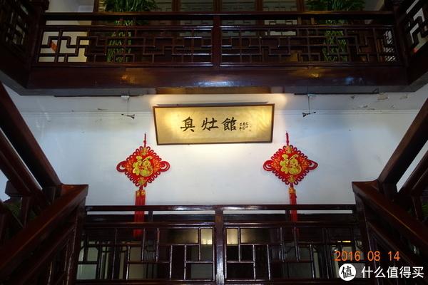 一碗奥灶面引发的旅行—阳澄湖费尔蒙酒店 入住体验