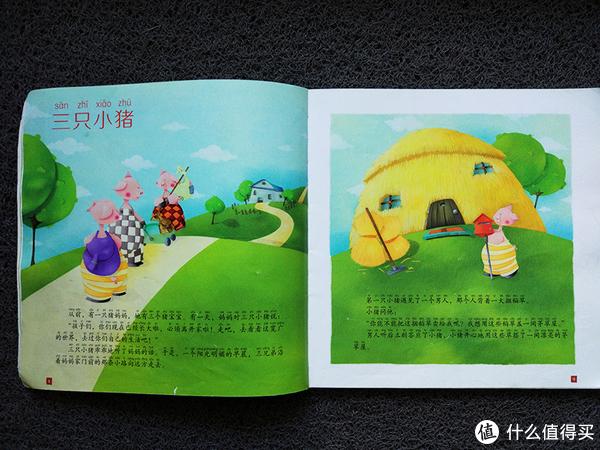 灵感?互动?应付功课?宝贝成长书籍记录 篇一:宝贝们不只是听故事而已的书