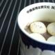 【恐怖料理】喝简易版热可可,过一个人的情人节