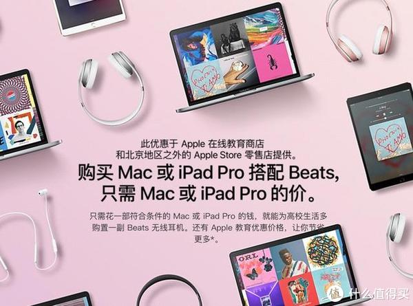 瓦力生活馆 篇六:Apple教育优惠你也可以买 | 10.5 英寸 iPad Pro + Apple Pencil 开箱评测