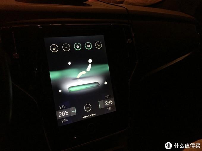 科技感十足,机械性能尚可的上汽荣威RX5众测体验报告