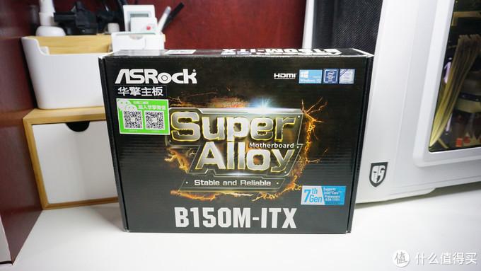 ASROCK 华擎 B150M ITX 主板 + INTEL 英特尔 8100 CPU +酷鱼 迷你机箱 迷你主机装机记