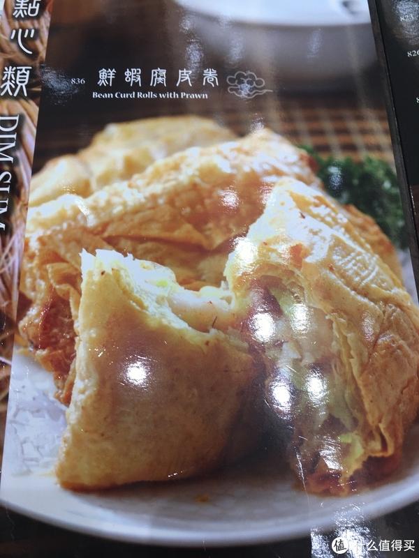 """""""2018一星级云吞面食府""""何洪记"""