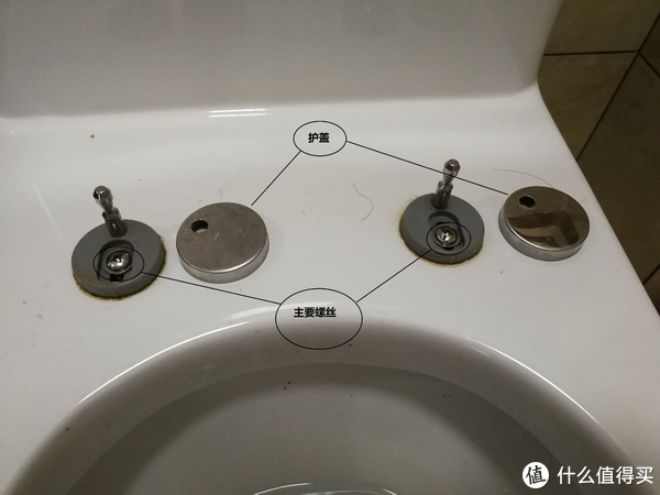 SMARTMI 智米 ZNMTG01ZM 马桶盖 安装中的小问题