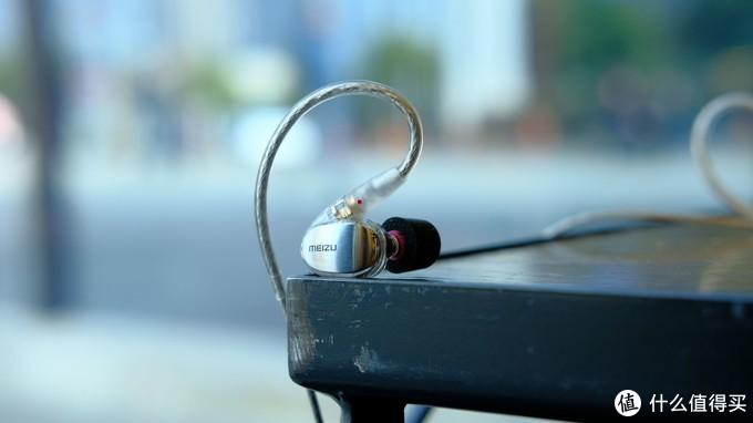 听了半个月后,我这样评价魅族LIVE 四单元动铁耳机
