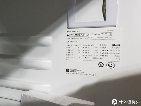 不是很完美的—SIEMENS 西门子 零度保鲜BCD-454W(KM40FA60TI)  多门冰箱
