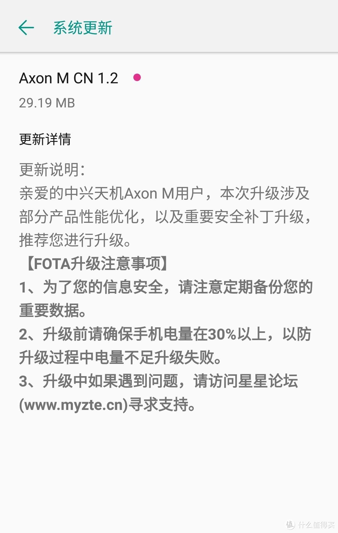 """#本站首晒#体验双屏新""""视""""界,就是不玩全面屏:ZTE 中兴 天机Axon M 智能手机 开箱简测"""