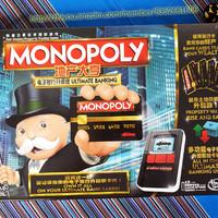 孩之宝 Monopoly 地产大亨电子银行刷卡版开箱细节(包装 LOGO 棋盘 游戏卡)