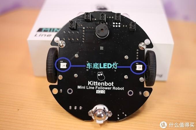 KittenBot迷你编程小车,寓教于乐,中小学生的福利