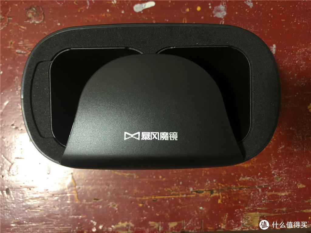 不止是便宜了几十元—暴风魔镜 小D黑 VR眼镜与暴风魔镜3对比