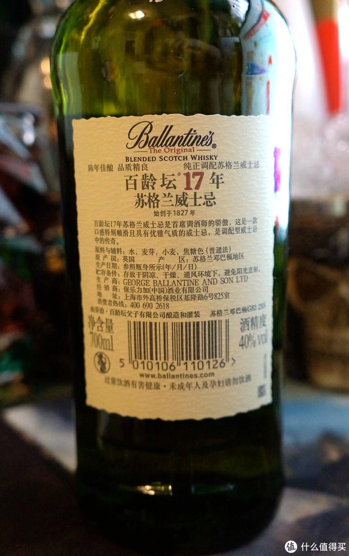 """#2017剁手回忆录#何酒如美腿,一玩一整年?20款我最爱的口粮酒""""空瓶排行榜""""点评"""