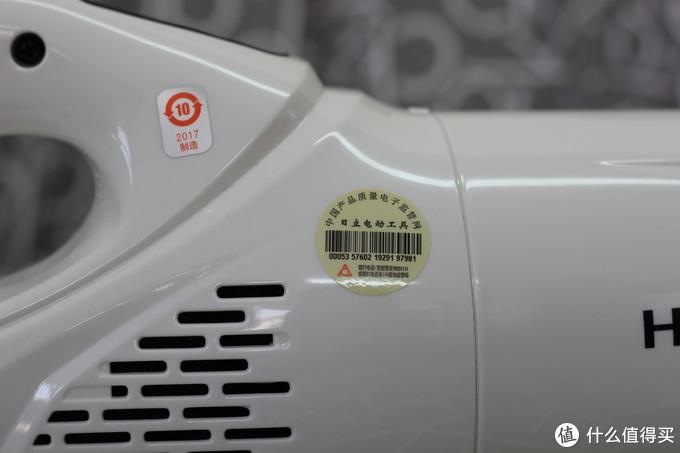 日常除尘好帮手 日立 锂电吸尘器