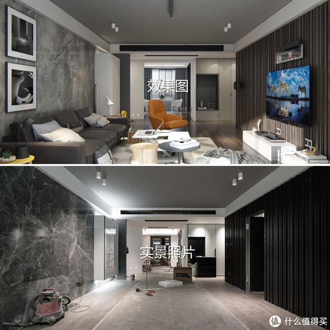 设计师当时发的另外一套公寓的效果图实景比对,确实给了我不少信心