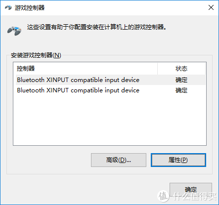 Microsoft 微软 XBOX 二代接收器+蓝牙手柄套装