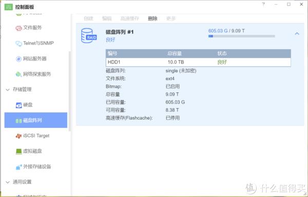 小白也能打造的家庭智能数据中心:TERRAMASTER 铁威马 F2-220 NAS 测评详解