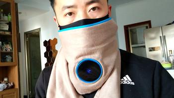 冬季必备的去霾神器--乐态智能防雾霾口罩围巾评测
