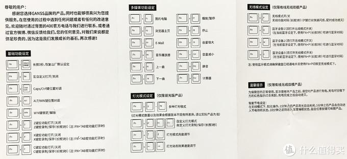 张大妈众测GANSS高斯GS87D双模机械键盘体验