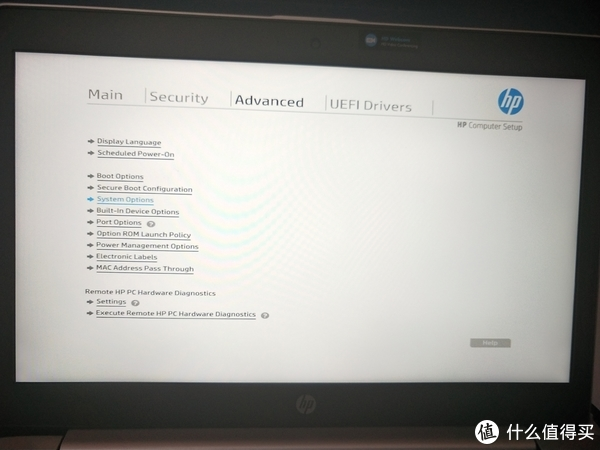 惠普战66战力实测—HP 惠普 战66 PRO 笔记本电脑