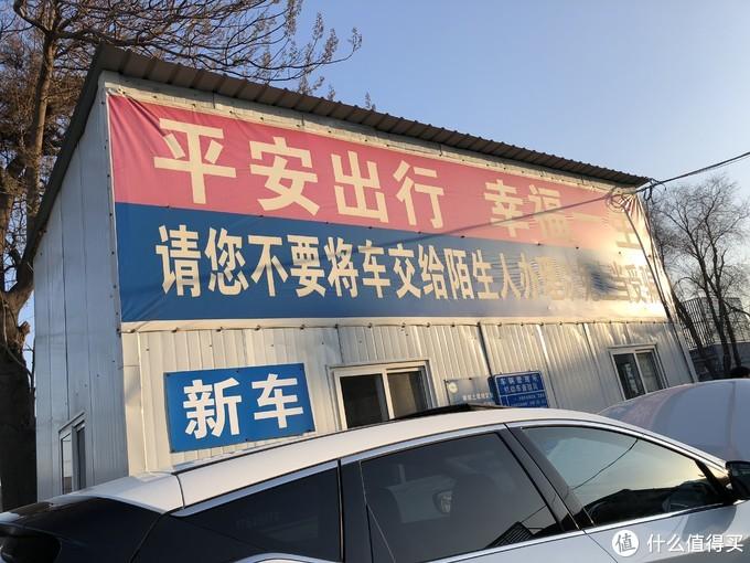 女汉子购车记(日产逍客):买车、纳税、上牌三天搞定!