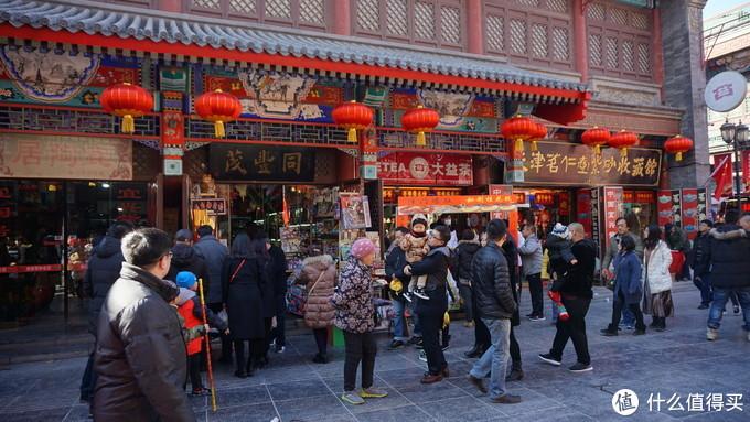 小游散心 春节一家三口北京自驾天津唐山闲逛之旅(1)