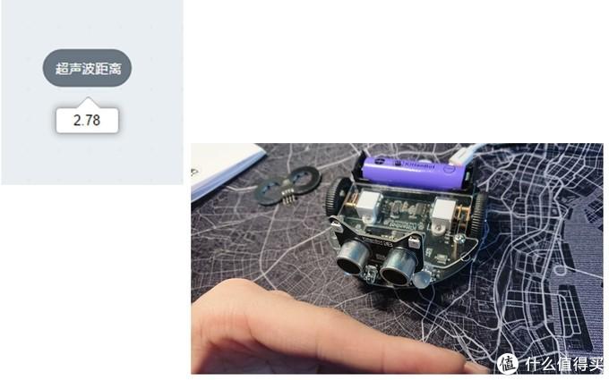 据说这是一款连小学生都会玩的编程机器人?