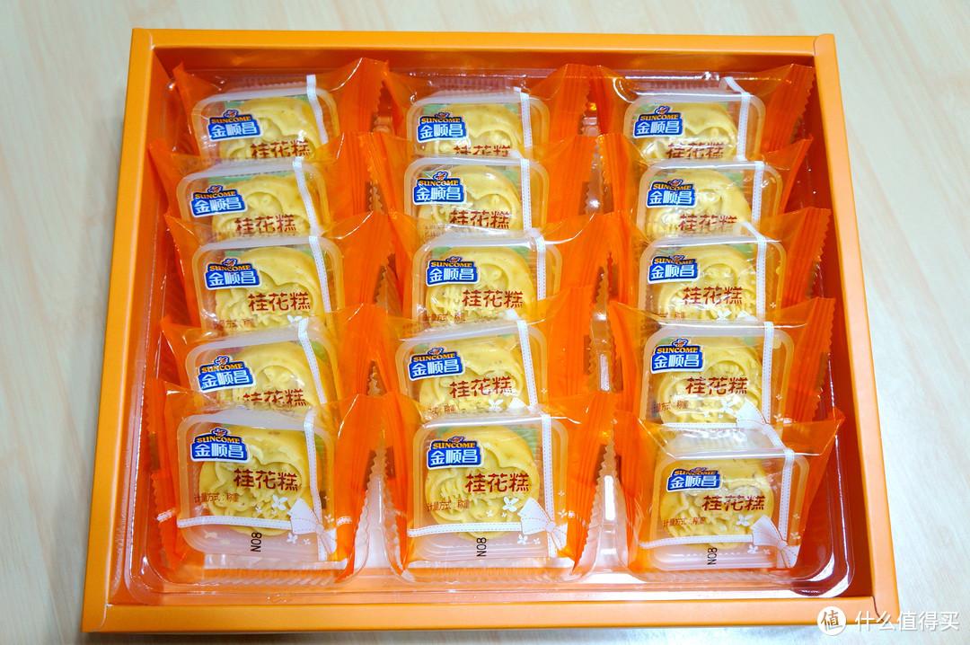 #2017剁手回忆录#好吃的锅巴和国产薯片!零食清单(篇二)